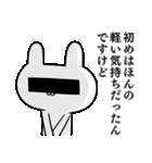 容疑者ウサギ(個別スタンプ:15)
