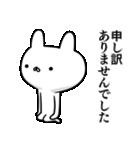 容疑者ウサギ(個別スタンプ:23)