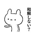 容疑者ウサギ(個別スタンプ:25)