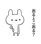 容疑者ウサギ(個別スタンプ:26)