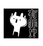 容疑者ウサギ(個別スタンプ:31)