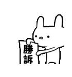容疑者ウサギ(個別スタンプ:32)