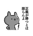 容疑者ウサギ(個別スタンプ:36)