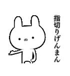 容疑者ウサギ(個別スタンプ:38)