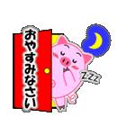 ブタ丸の日常2(好きな食べ物はラーメン)(個別スタンプ:4)