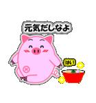 ブタ丸の日常2(好きな食べ物はラーメン)(個別スタンプ:34)