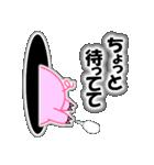ブタ丸の日常2(好きな食べ物はラーメン)(個別スタンプ:38)