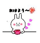 ◆◇ 使える あけおめ & Love冬 ◇◆(個別スタンプ:02)