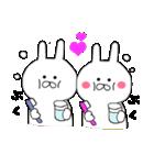 ◆◇ 使える あけおめ & Love冬 ◇◆(個別スタンプ:03)