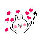 ◆◇ 使える あけおめ & Love冬 ◇◆(個別スタンプ:05)