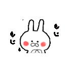 ◆◇ 使える あけおめ & Love冬 ◇◆(個別スタンプ:07)