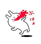 ◆◇ 使える あけおめ & Love冬 ◇◆(個別スタンプ:11)