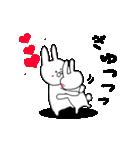 ◆◇ 使える あけおめ & Love冬 ◇◆(個別スタンプ:15)