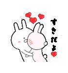 ◆◇ 使える あけおめ & Love冬 ◇◆(個別スタンプ:16)