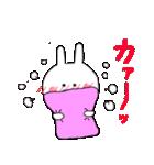 ◆◇ 使える あけおめ & Love冬 ◇◆(個別スタンプ:17)