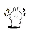 ◆◇ 使える あけおめ & Love冬 ◇◆(個別スタンプ:18)