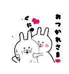 ◆◇ 使える あけおめ & Love冬 ◇◆(個別スタンプ:20)