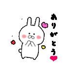 ◆◇ 使える あけおめ & Love冬 ◇◆(個別スタンプ:22)