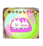 ◆◇ 使える あけおめ & Love冬 ◇◆(個別スタンプ:24)