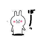 ◆◇ 使える あけおめ & Love冬 ◇◆(個別スタンプ:26)