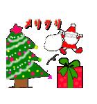 ◆◇ 使える あけおめ & Love冬 ◇◆(個別スタンプ:27)