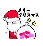 ◆◇ 使える あけおめ & Love冬 ◇◆(個別スタンプ:28)