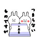 ◆◇ 使える あけおめ & Love冬 ◇◆(個別スタンプ:29)