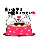 ◆◇ 使える あけおめ & Love冬 ◇◆(個別スタンプ:30)