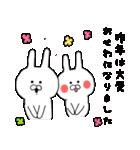 ◆◇ 使える あけおめ & Love冬 ◇◆(個別スタンプ:31)