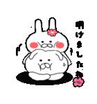 ◆◇ 使える あけおめ & Love冬 ◇◆(個別スタンプ:32)