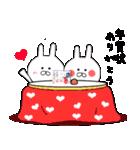 ◆◇ 使える あけおめ & Love冬 ◇◆(個別スタンプ:33)