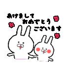 ◆◇ 使える あけおめ & Love冬 ◇◆(個別スタンプ:34)