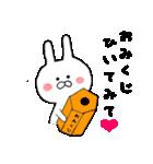 ◆◇ 使える あけおめ & Love冬 ◇◆(個別スタンプ:35)