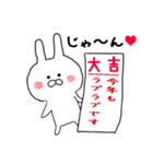 ◆◇ 使える あけおめ & Love冬 ◇◆(個別スタンプ:36)