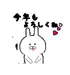 ◆◇ 使える あけおめ & Love冬 ◇◆(個別スタンプ:37)