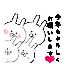 ◆◇ 使える あけおめ & Love冬 ◇◆(個別スタンプ:38)