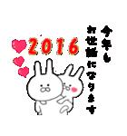 ◆◇ 使える あけおめ & Love冬 ◇◆(個別スタンプ:39)