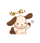 わんこづくし(個別スタンプ:01)