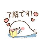 毒舌あざらし ハートまみれ2(個別スタンプ:4)