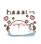 毒舌あざらし ハートまみれ2(個別スタンプ:14)