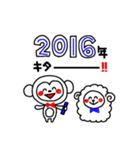 3色ボールペンで年末&あけおめ★(個別スタンプ:02)