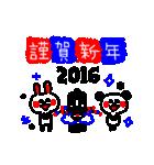 3色ボールペンで年末&あけおめ★(個別スタンプ:04)
