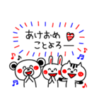 3色ボールペンで年末&あけおめ★(個別スタンプ:05)