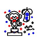 3色ボールペンで年末&あけおめ★(個別スタンプ:06)