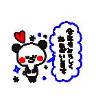 3色ボールペンで年末&あけおめ★(個別スタンプ:07)