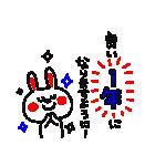 3色ボールペンで年末&あけおめ★(個別スタンプ:08)