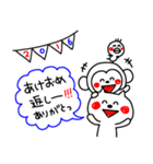 3色ボールペンで年末&あけおめ★(個別スタンプ:09)