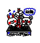 3色ボールペンで年末&あけおめ★(個別スタンプ:10)