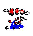 3色ボールペンで年末&あけおめ★(個別スタンプ:11)