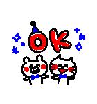 3色ボールペンで年末&あけおめ★(個別スタンプ:13)